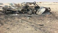 مقتل أحد أكبر القيادات الميدانية للحوثيين وخمسة من مرافقيه بغارة لطيران التحالف بالجوف