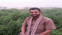 """مقتل صحفي يمني في معارك الجيش الوطني وميليشيات الحوثي بـ"""" شبوة """""""