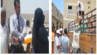 مساعدات عمانية وقطرية للمهرة وأبين