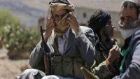 الجوف: إصابة اثنين من عناصر الحوثي في خلاف نشب بين قياديين ميدانيين بالمتون