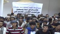 (الموقع بوست) يكشف حقيقة إفراج الحوثيين عن 76 معتقل بذمار