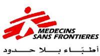 أطباء بلا حدود: ارتفاع حالات الإصابة بالجرب في محافظة «عمران» شمال اليمن