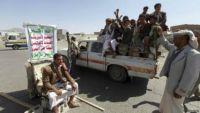 مليشيا الحوثي تقتل مواطن أثناء مروره بسيارته أمام جامعة ذمار