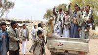 مصادر لـ (الموقع بوست ): مليشيا الحوثي تغذي قبائل بالسلاح والمال في بعض مديريات عمران لتأجيج الثأر