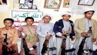 مليشيا الحوثي تنقل 13 طفلا من عمران إلى صنعاء تمهيدا للدفع بهم إلى جبهات القتال