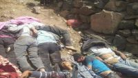 إب: مسؤول محلي موالٍ للحوثيين يعترف بارتكابهم مجزرة النادرة ومساعٍ للمليشيا لاحتواء آثار الجريمة (فيديو)