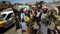 مليشيا الحوثي تنفذ حملة اختطافات واسعة في مديرية ساقين بصعدة