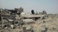 مقتل نساء وأطفال بغارة لطائرة بدون طيار أمريكية في المحفد بأبين