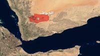 غارات لطيران التحالف على مواقع وأهداف للمليشيات ومواجهات عنيفة في محافظة الجوف
