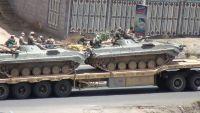 مليشيا الحوثي تنقل تعزيزات عسكرية من عمران إلى حجة
