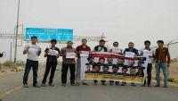 وقفة احتجاجية  للصحفيين بحجة تطالب بإطلاق سراح ١٤ صحفياً في سجون الميليشيا