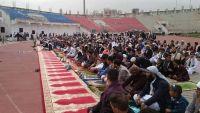 شاهد إحجام أبناء إب عن مشاركة الميليشيا فعالية العيد في تأكيد الرفض المجتمعي لتواجدها(صورة)