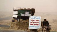 الجوف: الحوثيون يحتجزون موادا إغاثية لليوم الثالث على التوالي في مديرية المصلوب