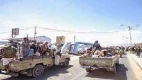 مصادر : وصول عشرات الجثث من عناصر مليشيا الحوثي إلى أحد مستشفيات صعدة