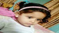 شبوة: العثور على جثة طفلة مقتولة تبلغ من العمر سنتين بعد اختطافها قبل عدة ايام