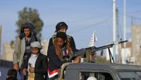 ذمار: مليشيا الحوثي تحاصر منزل المدير التنفيذي  لجمعية الإصلاح وتختطف نجله