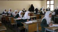 عمران: وفاة 4 طلاب واصابة 17 آخرين بإنقلاب سيارة أثناء عودتهم من الامتحانات