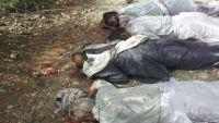 ناشط سياسي وإعلامي يكشف عن أسماء قتلة مشائخ آل العمري في البيضاء