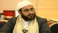 مستشار رئاسي: إعدام الحوثيين أربعة من مشايخ آل عمر جريمة غادرة نكراء