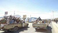 مليشيا الحوثي تختطف كفيفا في عمران وتقتاده إلى جهة مجهولة