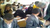 ذمار: قيادات حوثية تفرض بالقوة تسريب أسئلة الامتحانات لصالح الطلاب الهاشميين
