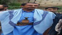 مقتل أحد قيادات الحوثي بمحافظة إب بعد يوم من إصابته