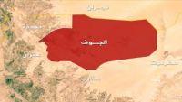 سقوط صاروخ توشكا أطلقه الحوثيون في منطقة صحراوية شرق الجوف