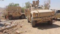 القاعدة ينسحب من مواقع في البيضاء ويسلمها لمليشيا الحوثي
