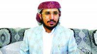محافظ البيضاء: نرفض تحكيم الحوثي في مقتل مشائخ آل عمر ولابد أن يكون هناك رد اعتبار من الرئيس والتحالف بتحرير المحافظة