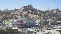 البيضاء: استشهاد أكثر من 300 مدني واصابة 465 آخرين منذ بدء عدوان الحوثيين على المحافظة