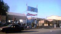 إدارة السجن المركزي بعدن تمنع أهالي المعتقلين من زيارتهم بحجة توتر الوضع داخل السجن