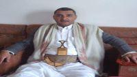 ذمار: إغتيال قيادي إصلاحي على مقربة من بوابة الأمن المركزي في الشارع العام