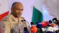 التحالف العربي يفتح تحقيقاً بشأن ادعاءات قصف مستشفى بحجة شمال اليمن