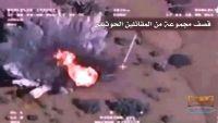 التحالف يقتل قياديان حوثيان وعدد من عناصر المليشيا بغارات جوية بمحافظة حجة
