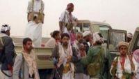عمران : مليشيا الحوثي  تعتدي بالضرب على أحد موظفي مكتب التربية وتختطفه إلى جهة مجهولة