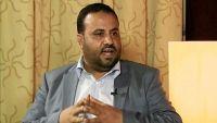الصماد يناشد قبائل عمران رفد الجبهات بالمقاتلين والمشاركة في حملة دعم البنك