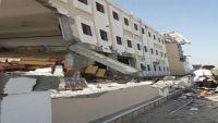 طيران التحالف يقصف مواقع وأهداف للمليشيا في شبوة بينها مدرسة حولها الحوثيون إلى معتقل (صور)