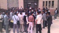 جامعة ذمار تستبعد أكثر من 160 طالب وطالبة من امتحانات القبول لهذا العام دون مسوغ قانوني