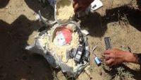 انفجار عبوة ناسفة في محافظة ذمار تؤدي يحياة شخصين