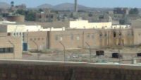 (الموقع بوست) يفتح ملف معاناة السجناء بمركزي ذمار في ظل سيطرة مليشيا الحوثي والمخلوع عليه (تقرير)