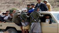 ذمار: انطلاق تعزيزات عسكرية للحوثيين إلى جبهات القتال في الحدود