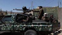 قوات المخلوع  تشدد من إجراءاتها الأمنية على مداخل ذمار