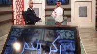 السعودية تطلق قناة للحج باللغة الفارسية في ظل التوتر مع ايران