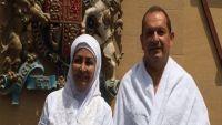 هذه هي قصّة السفير البريطاني الذي اعتنق الإسلام وأدى فريضة الحج هذا العام