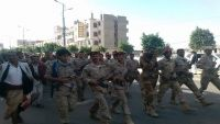 عمران: عروض عسكرية لمجندين جدد من مليشيا الحوثي استعدادا لتشكيل لجان قومية