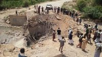 عمران : طيران التحالف يقصف جسرا في حبور ظليمة يربط بين عدد من المديريات لإعاقة تحركات المليشيا