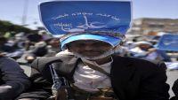 """عمران: المليشيا تجبر المواطنين على حضور فعالية """"الغدير"""" بمديرية المدان"""