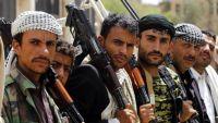 صحيفة دولية: الحوثيون يقدمون عرضا سريا بالتنازل عن تعز والبيضاء