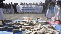 صعدة: الحوثيون يفرضون على المواطنين والتجار في صعدة مبالغ مالية دعما للبنك ويلوحون باستخدام القوة