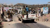 مليشيا الحوثي تقتحم مجمع تربوي وسط مدينة إب وتتسبب بإيقاف الدراسة فيه
